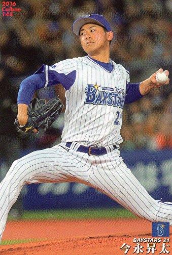 2016カルビープロ野球カード第2弾■レギュラーカード■144/今永昇太/横浜DeNA
