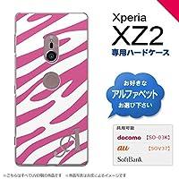 Xperia XZ2 SO-03K SOV37(エクスペリア XZ2) SO-03K SOV37 スマホケース カバー ハードケース ゼブラ柄 ピンク×白 イニシャル対応 I nk-xz2-122ini-i