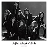 shh / AFTERSCHOOL