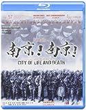 南京!南京! CITY OF LIFE AND DEATH(香港正規版)
