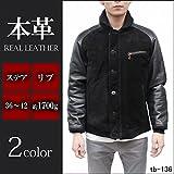 メンズ レザージャケット Y2 ステアオイル スウェード リブ レザージャケット 日本製 tb-136 40 ブラック