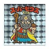 ビックリマン 20th ANNIVERSARY アンコール版 H-001 スーパーゼウス