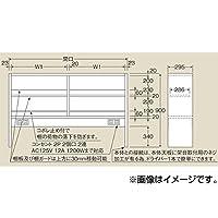 サイド実験台用オプション・オープン架台 SGK-18