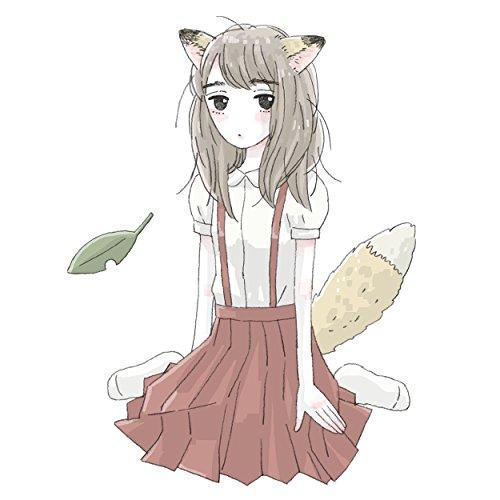 可愛い転校生に告白されて付き合おうと思ったら彼女はなんと狐娘だったので人間のぼくが幸せについて本気出して考えてみた feat.常盤ゆう