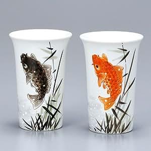 九谷焼 陶器 ペア ビールグラス 鯉