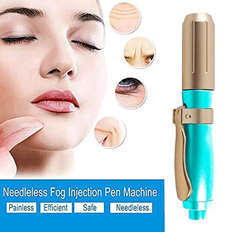 固める挑む送った顔の注入のヒアルロン酸のしわの反老化の顔料のアクネの取り外しの表面若返りのペン