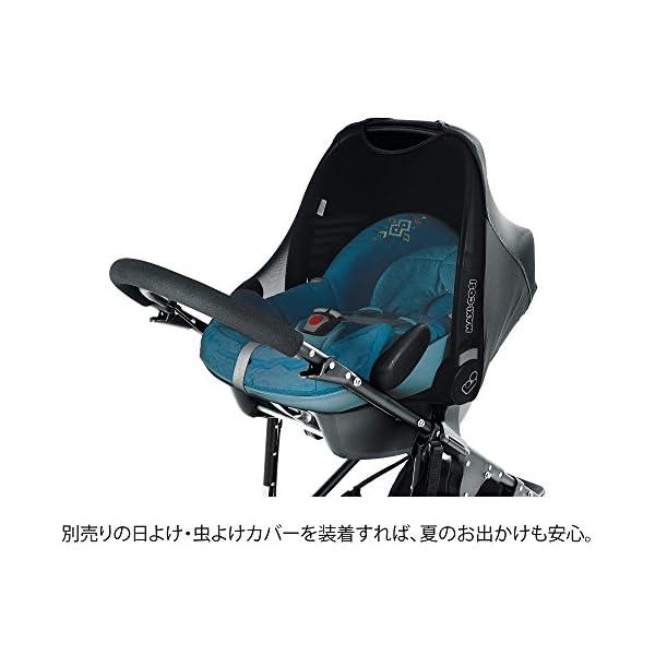 マキシコシ チャイルドシート 【日本正規品保...の紹介画像12