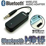 MTI Bluetooth スピーカー オーディオアダプター ワイヤレススピーカー MB15