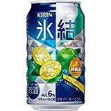 キリン 氷結 沖縄産シークヮーサー 350ml×24本