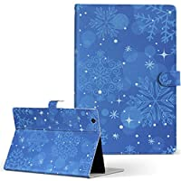 タブレット 手帳型 タブレットケース タブレットカバー カバー レザー ケース 手帳タイプ フリップ ダイアリー 二つ折り 革 雪 冬 001517 d-01J dtab Compact Huawei ファーウェイ dtab Compact ディータブコンパクト d01jdtabct d01jdtabct-001517-tb