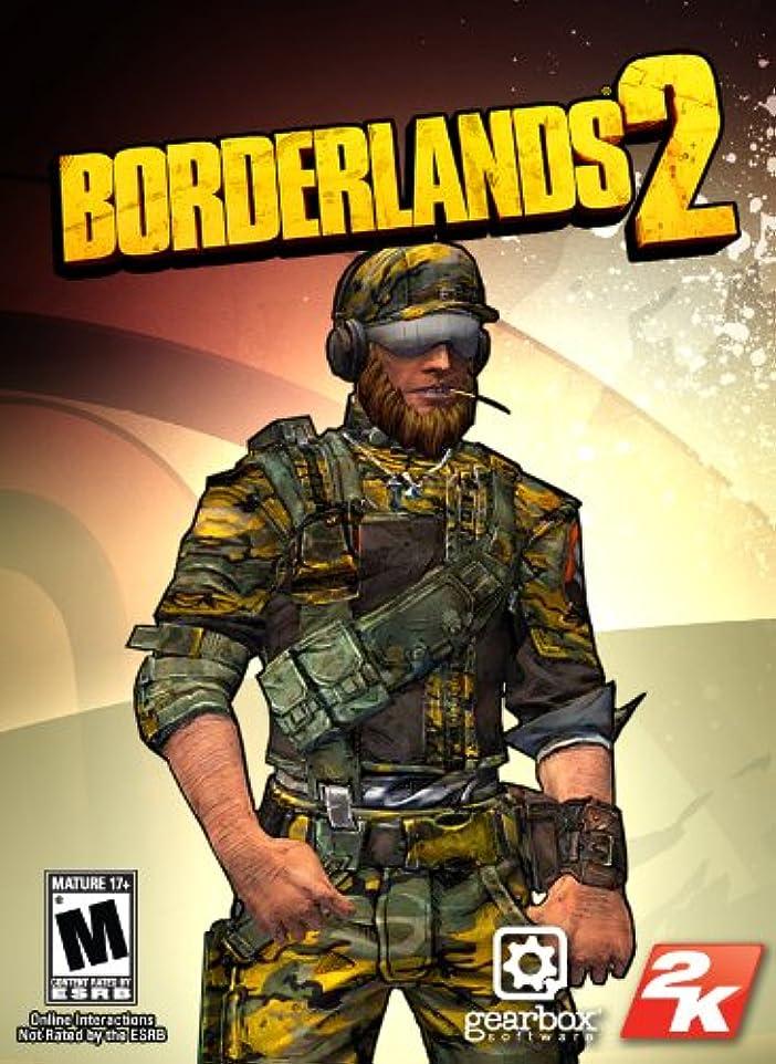 細部観察する牛肉Borderlands 2 : Commando Haggard Hunter Pack  (日本語版) [オンラインコード]