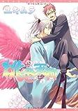 桃色天狗 / ユキムラ のシリーズ情報を見る