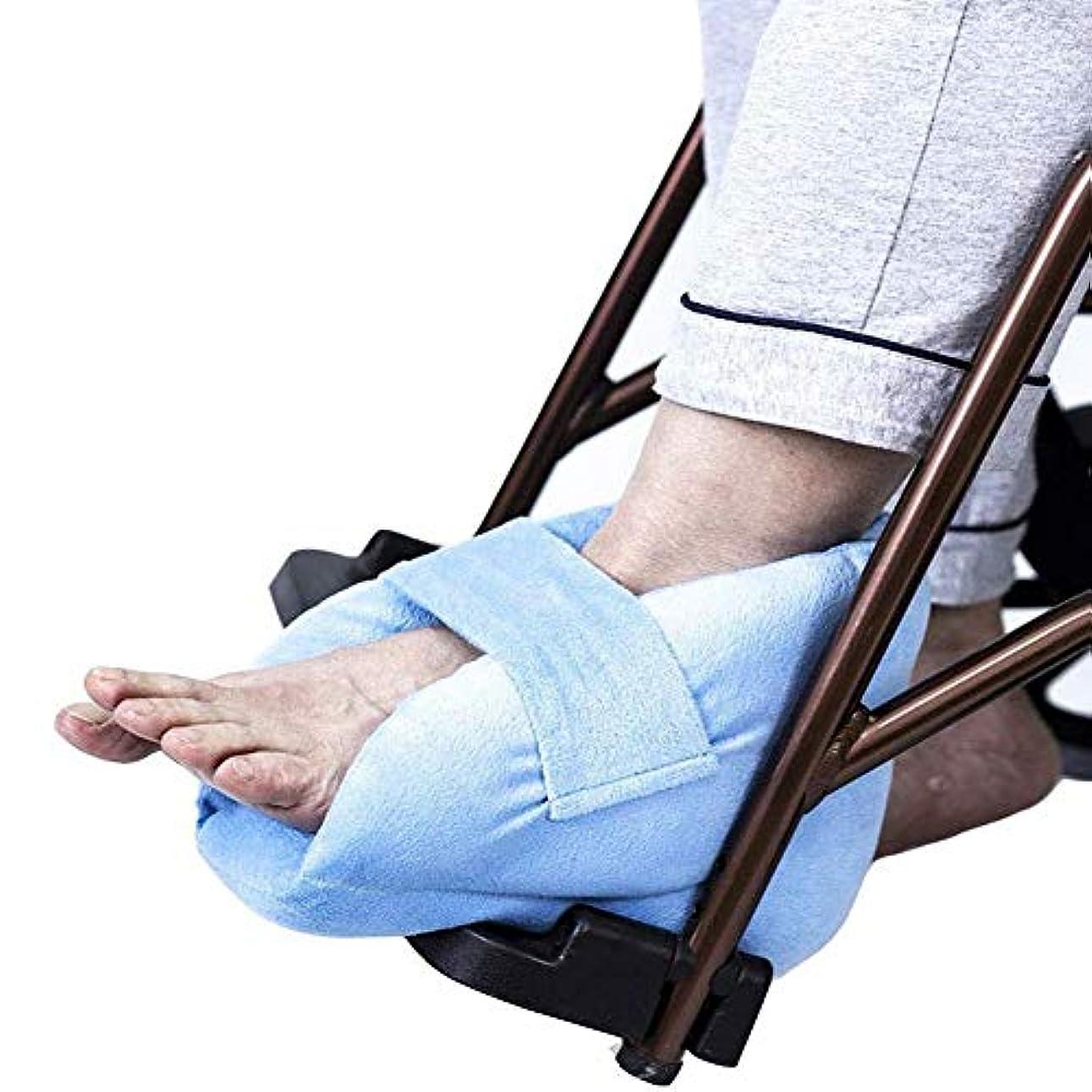 怒る適応カールヒールパッド、ライトブルー- 床擦れ 褥瘡ウォッシャブルダブルパッドヒールパッド介護用品 軽量