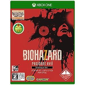バイオハザード7 レジデント イービル グロテスクVer.【CEROレーティング「Z」】 (【数量限定特典】Survival Pack: Shotgun Set 同梱) - XboxOne