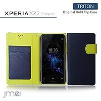 Xperia XZ2 Compact ケース SO-05K 手帳型 エクスペリア xz2 コンパクト カバー ブランド 手帳 閉じたまま通話 ケース おしゃれ 手帳型ケース TRITON ネイビー sony ソニー simフリー スマホ カバー スマホケース スマートフォン