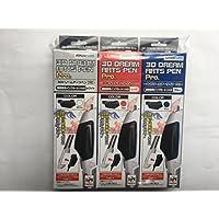 メガハウス 3D ドリーム アーツ ペン プロ 専用インクカートリッジ 3色セット