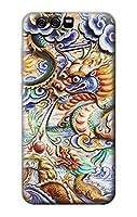 JP2584P10 中国のドラゴンアート Traditional Chinese Dragon Art Huawei P10 ケース