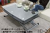 【サンニード】昇降式二重天板テーブル HD-20 ダークブラウン DBR A-L1