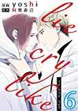 lie cry like 6 (シャルルコミックス)