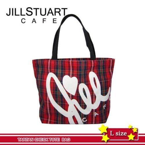 JILL STUART CAFE ジル・スチュアート・カフェ タータンチェックキャンバス ロゴトートバッグ (Lサイズ) (Red)