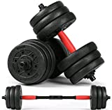 MOJEER ダンベル 5kg×2個セット (10kg) / 10kg×2個セット (20kg)/20kg×2個セット (40kg) ポリエチレン製 筋力トレーニング ダイエット シェイプアップ 静音 (10kg×2個セット 赤 B)