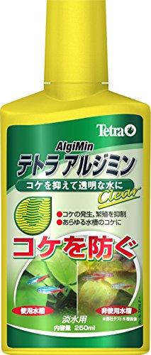 テトラ (Tetra) アルジミンクリア 250ml (液体)
