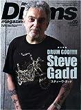 リズム&ドラム・マガジン (Rhythm & Drums magazine) 2008年 9月号 [雑誌]