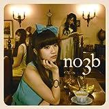 君しか(初回生産限定盤B)(DVD付)