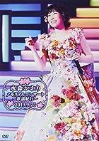 水森かおりメモリアルコンサート~歌謡紀行~2019.9.25