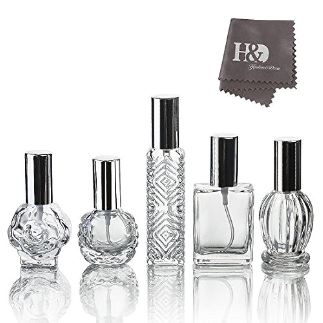 H&D 5枚セット ガラスボトル 香水瓶 詰替用瓶 分け瓶 旅行用品 化粧水用瓶 装飾雑貨 ガラス製 (2)