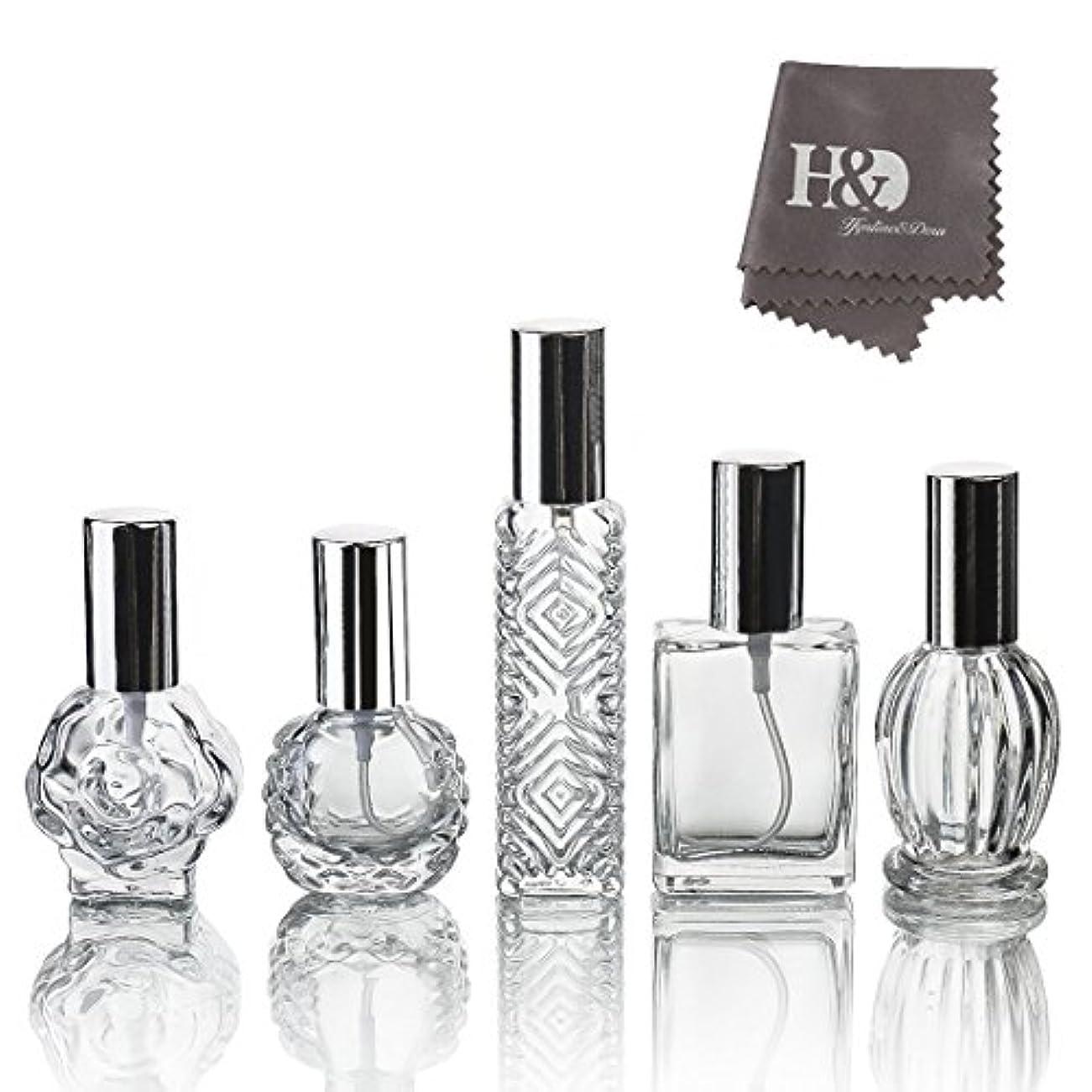 農業の検出する金銭的H&D 5枚セット ガラスボトル 香水瓶 詰替用瓶 分け瓶 旅行用品 化粧水用瓶 装飾雑貨 ガラス製 (2)