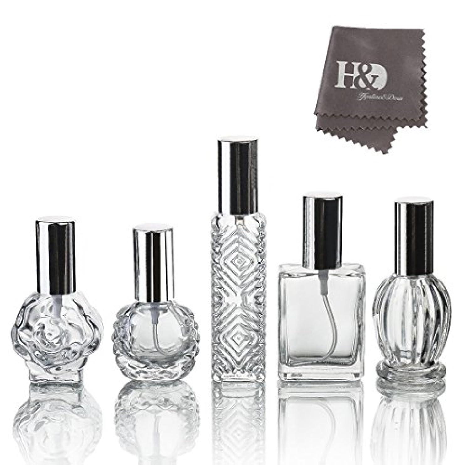 役立つ気晴らし鯨H&D 5枚セット ガラスボトル 香水瓶 詰替用瓶 分け瓶 旅行用品 化粧水用瓶 装飾雑貨 ガラス製 (2)