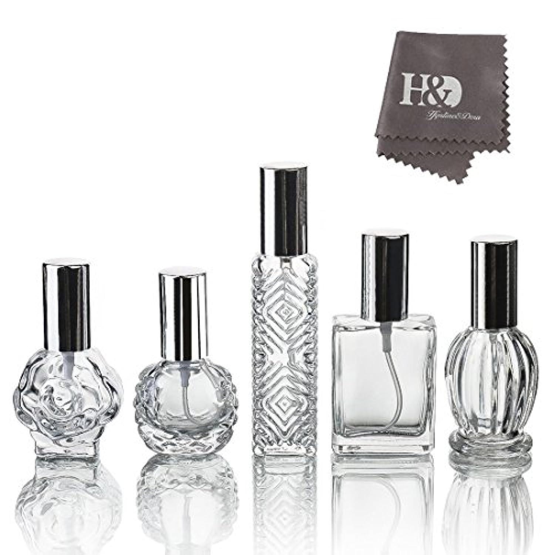 遅らせる進化遅らせるH&D 5枚セット ガラスボトル 香水瓶 詰替用瓶 分け瓶 旅行用品 化粧水用瓶 装飾雑貨 ガラス製 (2)