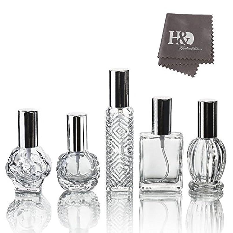 器具常習者二年生H&D 5枚セット ガラスボトル 香水瓶 詰替用瓶 分け瓶 旅行用品 化粧水用瓶 装飾雑貨 ガラス製 (2)