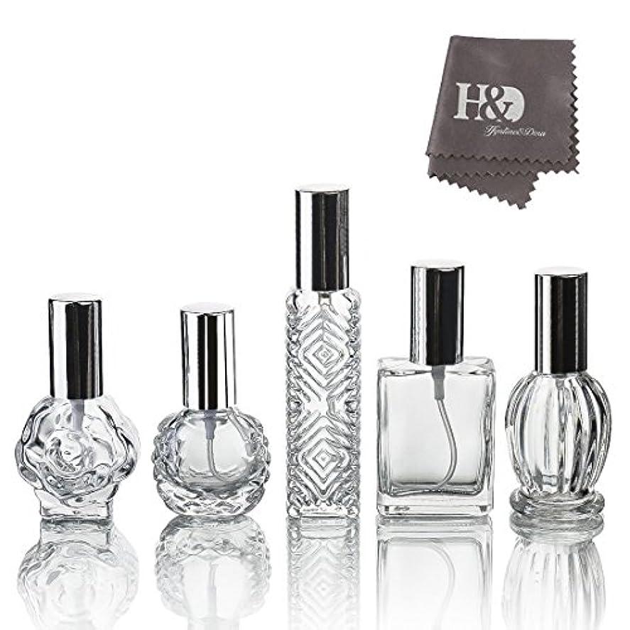 囲い敬H&D 5枚セット ガラスボトル 香水瓶 詰替用瓶 分け瓶 旅行用品 化粧水用瓶 装飾雑貨 ガラス製 (2)