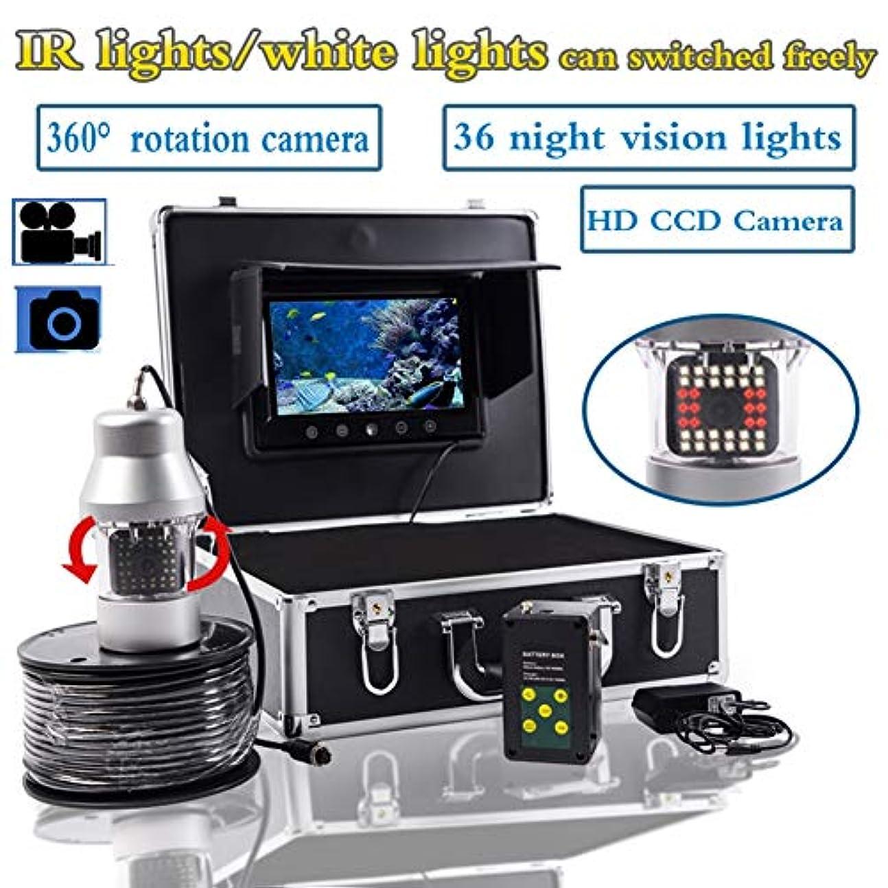 黄ばむフェザー教会7インチ水中魚群探知機360度HD水中カメラTFTカラーディスプレイCCDおよびHD、DVRビデオ(100M)