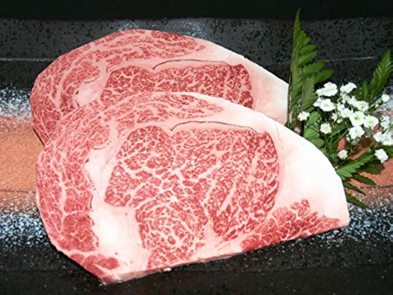 弱い元気な物質【米沢牛卸 肉の上杉】 米沢牛リブロース ステーキ 800g(200g x 4枚) ギフト用化粧箱仕様