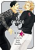 10DANCE 特装版(4) (ヤングマガジンコミックス)