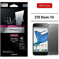 LEPLUS ZTE Blade V6用 ガラスフィルム 0.33mm GLASS PREMIUM FILM LP-ZTEBV6FG