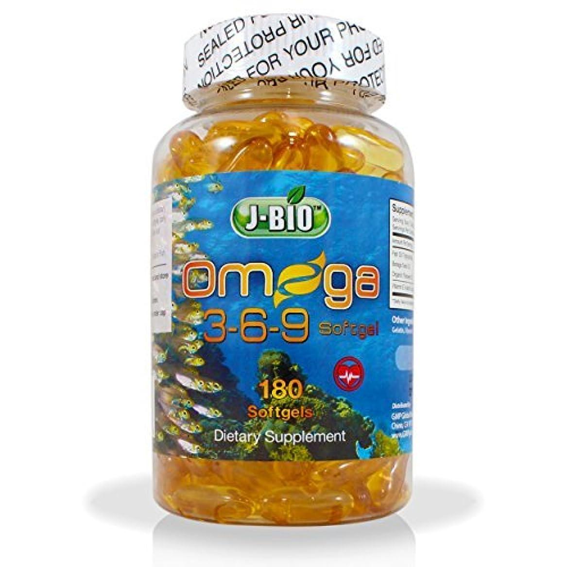 公園ウェイド浸すJ-BIO Omega 3-6-9 Fish Oil Pills (180 Counts) - Triple Strength Fish Oil Supplement (800mg Fish oil Triglycerides...
