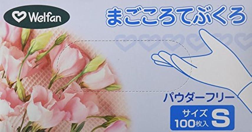ストッキング余裕がある乳白ウェルファン プラスティックグローブ まごころ手袋 PowderFree Sサイズ