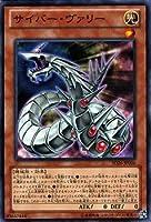 遊戯王カード サイバー・ヴァリー/ ストラクチャーデッキ 機光竜襲雷(SD26) / 遊戯王ゼアル