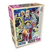 One Piece Jigsaw Puzzle - 108pcs Alavasta