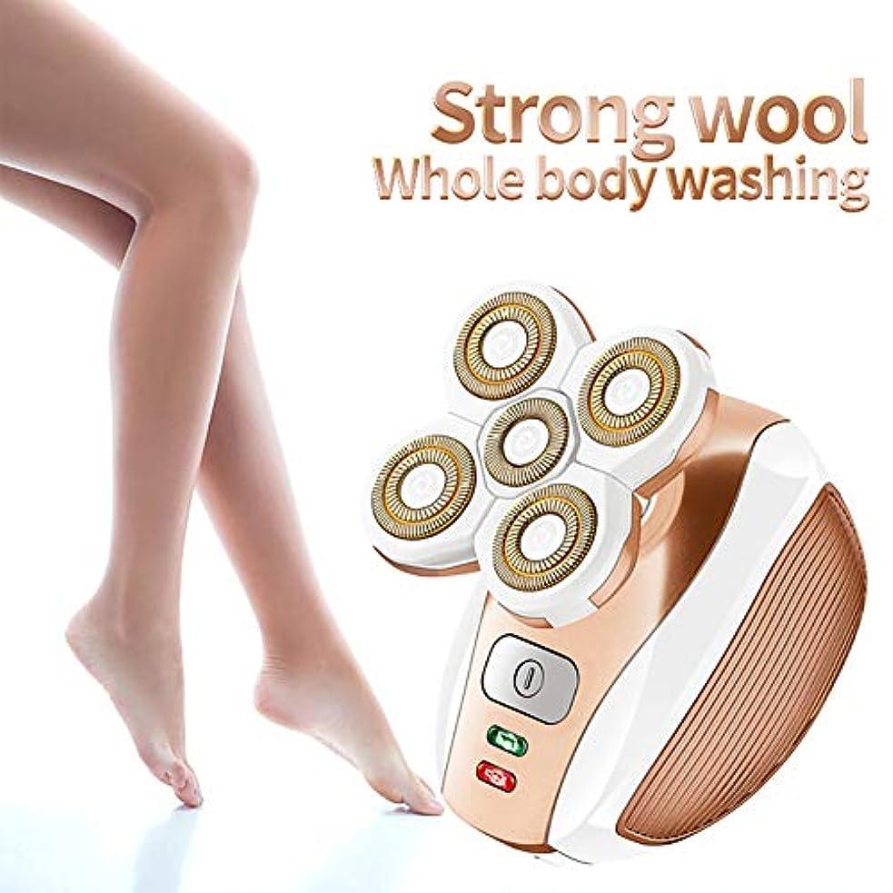 もろいアームストロング強大な5頭の痛みのない電気脱毛器 乾湿 女性シェーバー 女性の体の女性の脱毛トリマー脱毛器 顔のために、 ビキニ、 ボディ、脚、脇の下、USB充電