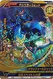【シングルカード】1弾)極悪宇宙人テンペラー星人 スターレア 大怪獣ラッシュ [おもちゃ&ホビー]