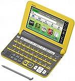 カシオ 電子辞書 エクスワード 高校生モデル XD-Y4800YW イエロー コンテンツ170