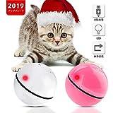 猫おもちゃ 光るボール 360度の自動回転 LEDボール 猫じゃらし 電動ぐるぐる USB充電式 ストレス解消 運動不足解消 耐久性 子猫の狩猟本能の訓練 タンブラー 猫用品 ペット玩具 ペット用 (ホワイト&ピンク)