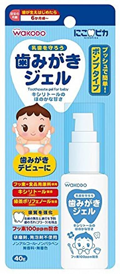 ベルコンドームアブセイ【まとめ買い】にこピカ 歯みがきジェル40g ×3個