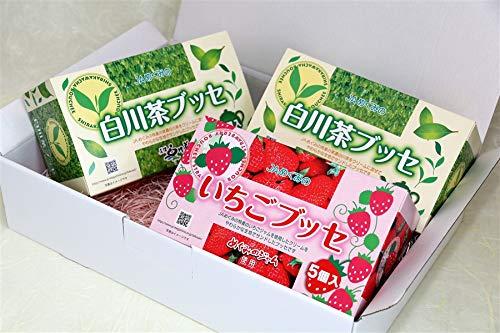 JAタウン いちごブッセ1箱&お茶ブッセ2箱