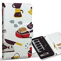 スマコレ ploom TECH プルームテック 専用 レザーケース 手帳型 タバコ ケース カバー 合皮 ケース カバー 収納 プルームケース デザイン 革 ユニーク イラスト キッチン 005756